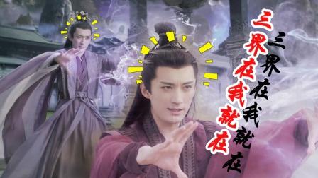 """千古绝尘:刘学义不愧是三界的""""男人""""!一出场就霸气侧漏,爱了"""