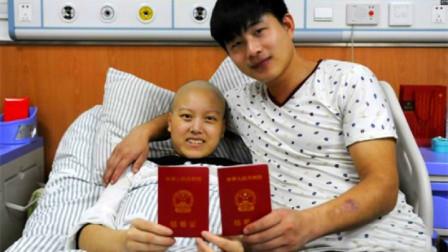 6年前,那个明知未婚妻患癌将死,却坚持结婚的男孩,现状如何?