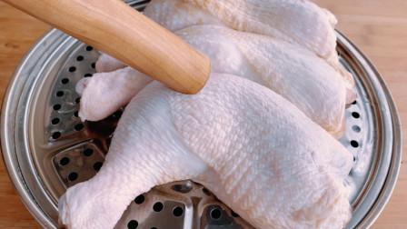 把鸡腿放锅里蒸一蒸,瞬间变美味,专治天热没胃口,营养又解馋