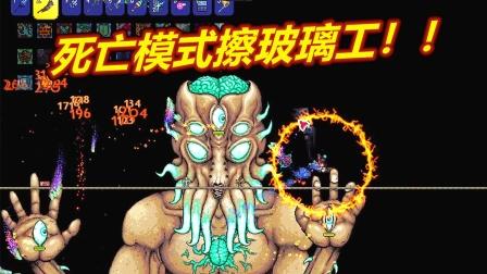 【呱呱菌】最怂战士23:月亮领主死亡版!bug魔法武器!