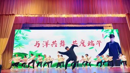 刘福洋带着17个孩子跳《彩云之南》,孩子们真幸福!