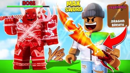 Roblox勇士传奇模拟器:刀剑勇士大冒险!
