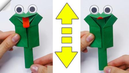 """折一个会""""说话""""的青蛙,做法简单易学,小朋友都喜欢玩"""