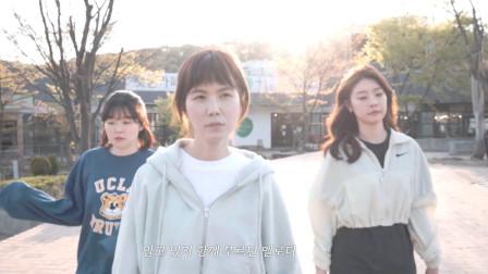 [MV] 孔敏晶 李敏芝 朴素珍_《Zombie Crush: Heyri》OST- FANTASIA