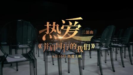 【藏马】东风日产616员工片