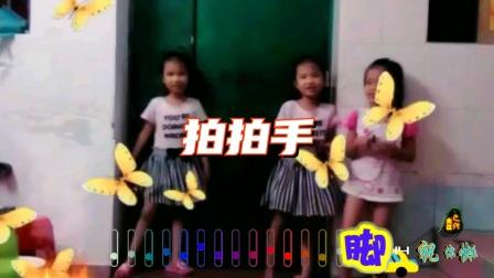 王雪晶《拍拍手》七彩节奏红光变黄光字幕个性片头片尾高清60帧189.64MB1920×10802021.06.15