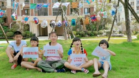 陈罗诗雅和小区小朋友过端午节