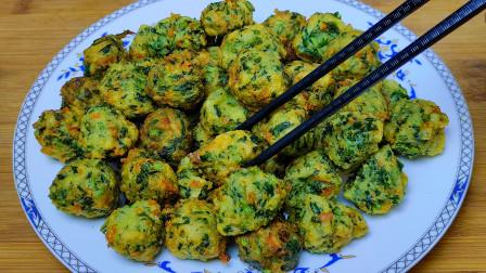 茼蒿俗称皇帝菜,夏天多吃茼蒿养脾胃安心气,做成丸子清淡又美味