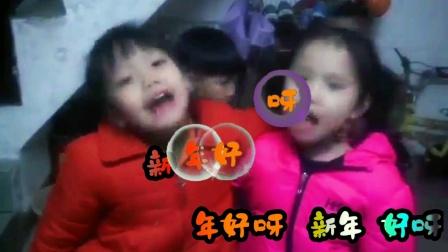 王雪晶《新年好》泡泡动态字幕无个性标签高清60帧183.83MB1920×10802021.06.13