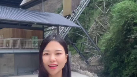 中国目前唯一没有通公路的村落,为何花7300万修好了电梯,村民却宁愿爬山