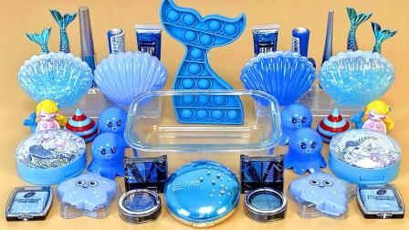 DIY蓝色系混泥,无硼砂,萌新海洋风清爽小解压,爱了