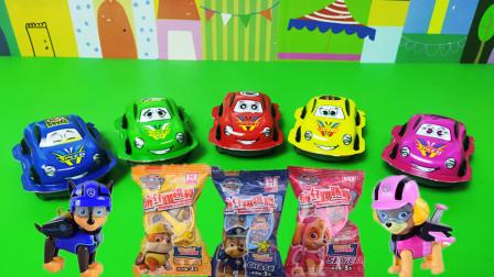 美味食玩开箱试吃,有赛车总动员玩具蛋和汪汪救援队跳跳糖