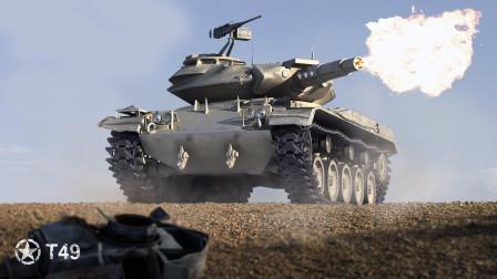 【坦克世界欧战天空】第343期 周刊娱乐小合集下集(T49、T30、M53_55)