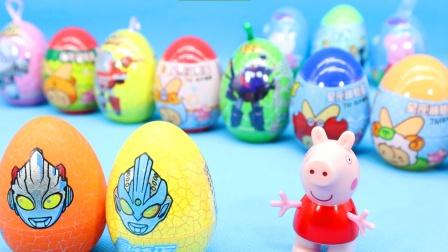 欢乐奇趣蛋:超级飞侠玩具蛋,神秘星座蛋