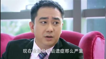 杜拉拉之似水年华:是金子在哪都会发光,王伟离职很多公司对他感兴趣