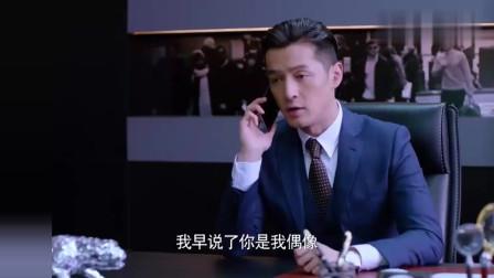 猎场:罗伊人怎么又来杭州了,还准备常住,这是什么情况!