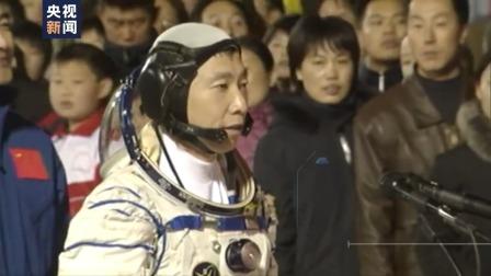 超燃!170秒回顾中国载人航天之路