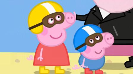 小猪佩奇和小猪乔治的新头盔 简笔画