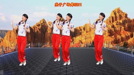 亲,下班了吗?一起欣赏陕北民歌《一起走》男女对唱,歌美舞也美