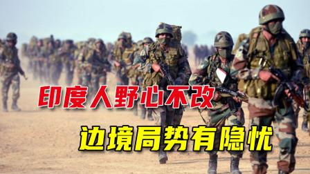 又要搞事?印度百万陆军重组,精锐调往边境,难得虚心偷师中国
