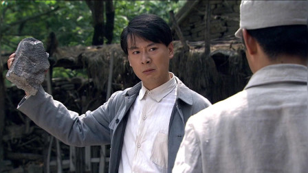 尖刀连:班长被罗老师检举,不料回到菜刀班,下刻直接怼他
