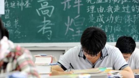 重庆市教委:禁止公办普通高中招收复读生