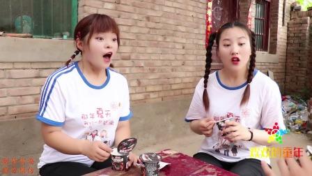 小伙伴们一起吃爆辣鬼椒面,超辣味道的果冻你吃过吗?真好吃