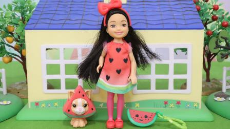 芭比娃娃:变装小凯莉夏日西瓜装扮玩具分享