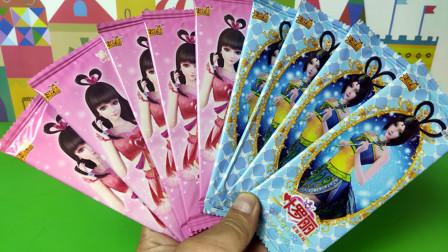 叶罗丽第4弹和第5弹魔法卡包拆玩,闪卡亮卡来了