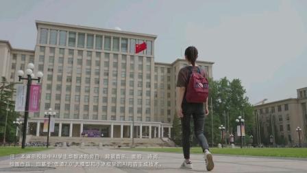 """中国首位原创虚拟学生""""华智冰"""""""
