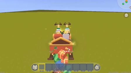迷你世界:圣诞老人大表哥,给小表弟送零食空投,一靠近却炸了