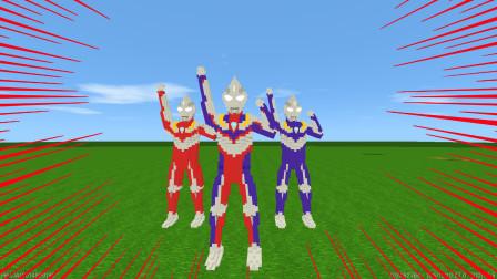 迷你世界:奥特曼体操,四个步骤就可以变成奥特曼