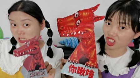 神奇的3D立体小恐龙模型,一直盯你看!再瞅妹子就要撸袖子啦