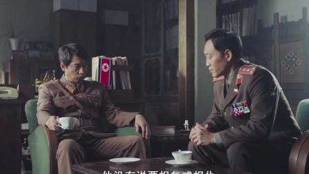 《爱的迫降》李正赫的背景有多硬?连部队首长都要下跪道歉