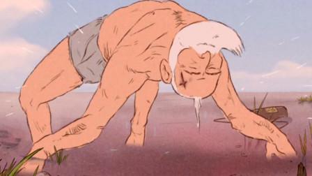 一部猎奇惊悚动画,70岁老头捡到一箱怪虫,吃下后一瞬间年轻50岁