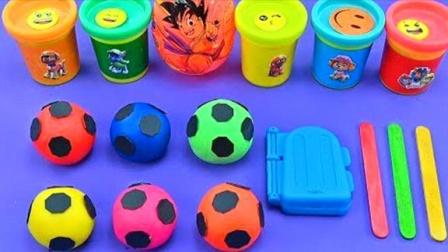 趣味亲子彩泥足球魔力变水果冰淇淋玩具,小朋友学习认识颜色啦