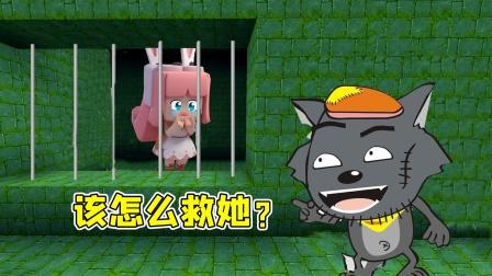 迷你世界:兔美美被灰太狼抓走了,却托梦给小表弟,要怎么去救她