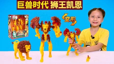 变形机器人变身狮子,咖宝车神狮王凯恩玩具