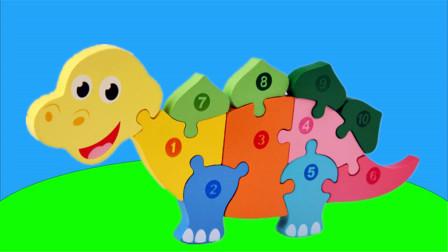 儿童早教益智积木拼搭玩具恐龙,启蒙认知颜色和数字