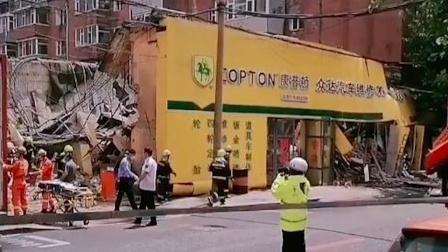 吉林一砖瓦结构老旧汽修房屋因连续降雨坍塌 疑似有一人被困