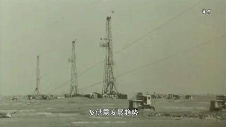党史里的科学家|第2集 石油赤子——侯祥麟