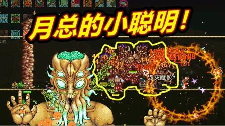 【呱呱菌】最怂战士24:教走位打月总的小聪明!顺手毁灭雕像!