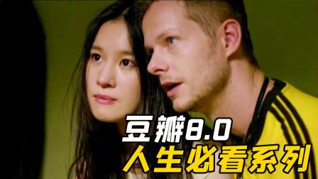 带外国男友回家,在房间说悄悄话,没想到老父亲懂英文,必看佳片