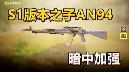 【使命召唤手游】版本新出轻机枪霍尔格26,深度测评,搭配教学!