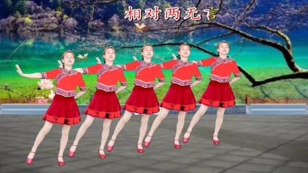网红情歌广场舞《远方我等着你》优美动听,句句走心,简单更好看
