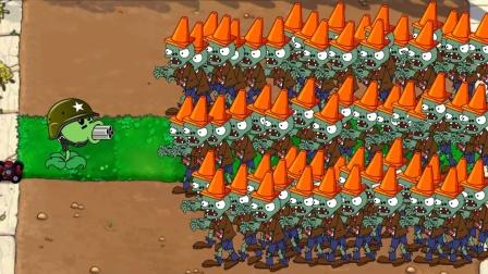 植物大战僵尸动画:僵尸军团花园反击战