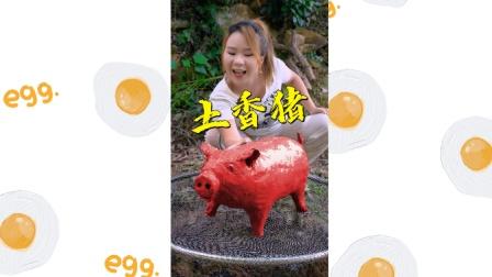 妖兽!香喷喷的烤乳猪,满满的胶原蛋白!