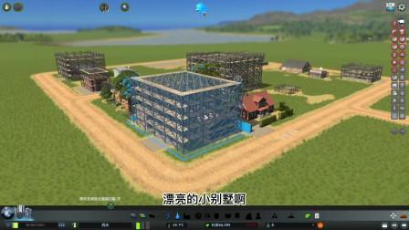 城市天际线1:带领村民打造国际大都市,从一个小村庄白手起家