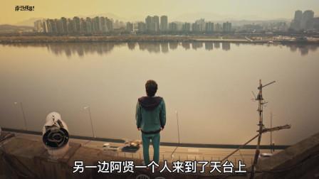 一个诡异的公寓,一个末日的世界,大量丧尸出没,他们该何去何从