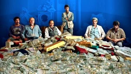 高智商抢银行抢匪徒,不但成功脱身,还把自己的故事拍成电影